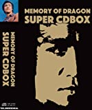 MEMORY OF DRAGON SUPER CDBOX