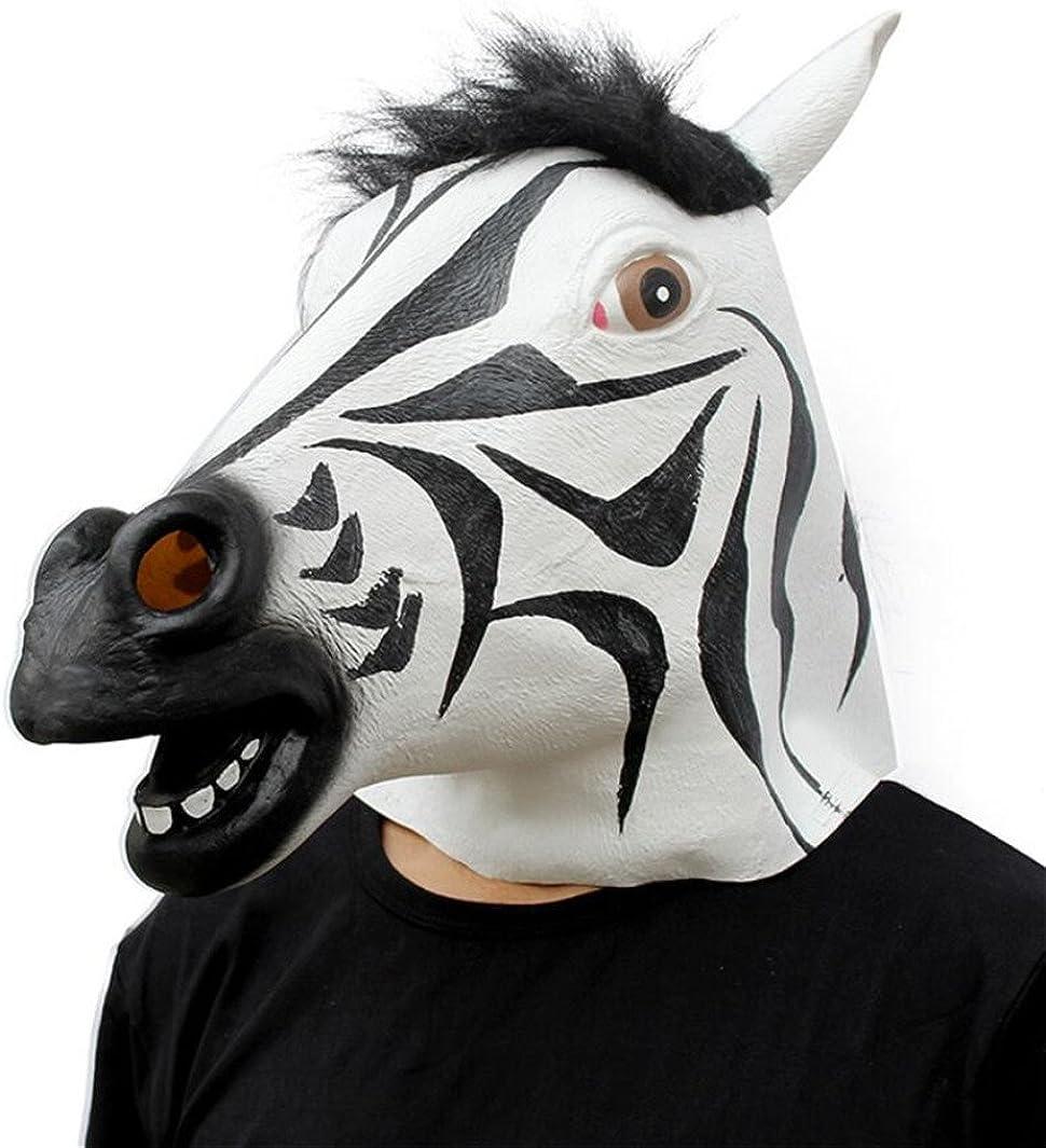 Big Mango Deluxe Novelty Halloween Costume Party Latex Animal Head Mask for Adults&Children (Zebra)