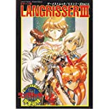 Langrisser 3-Tactics guide (Gemesuto mook EX Series Vol. 14) (1996) ISBN: 4881992821 [Japanese Import]