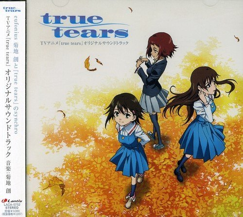 True Tears by Various Artists (2008-02-26)
