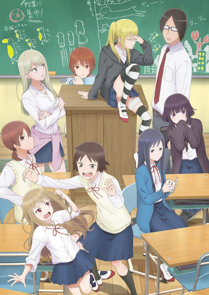 TVアニメ「女子高生の無駄づかい」OPテーマ「輪! Moon! dass! cry!」/EDテーマ「青春のリバーブ」
