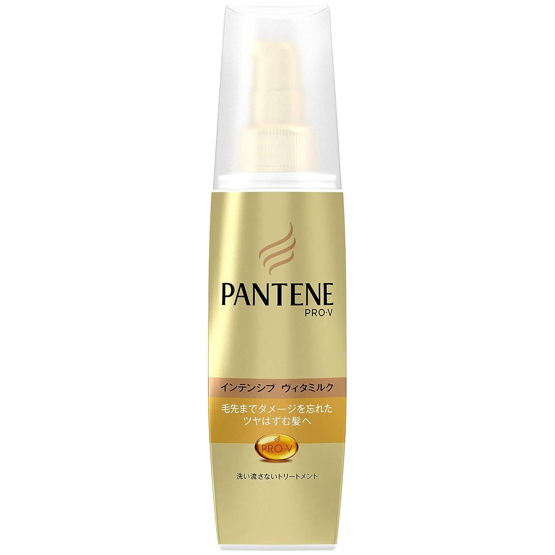【P&G】PANTENEエクストラダメージケア インテンシブヴィタミルクのサムネイル
