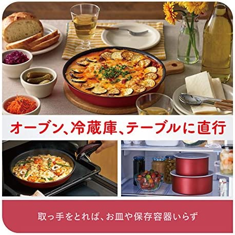 T-FAL frying pan 9-piece set L66392(Japan Domestic genuine products)