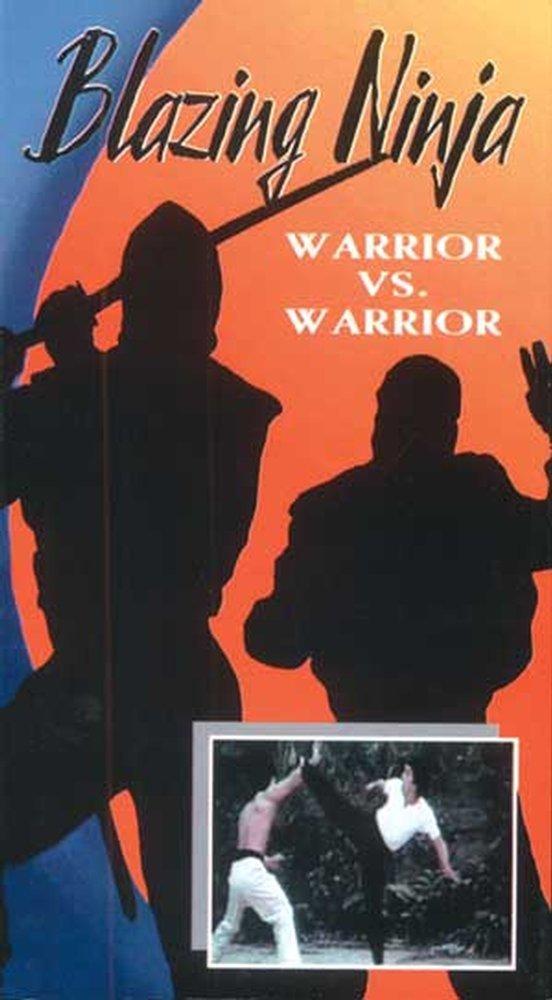 Blazing Ninja [1973] [Alemania] [VHS]: Amazon.es: Cheung ...