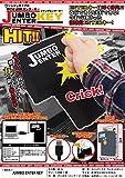 【USBエンターキー】 JUMBO ENTER 【Big enter key】 クッションタイプの叩けるエンターキー