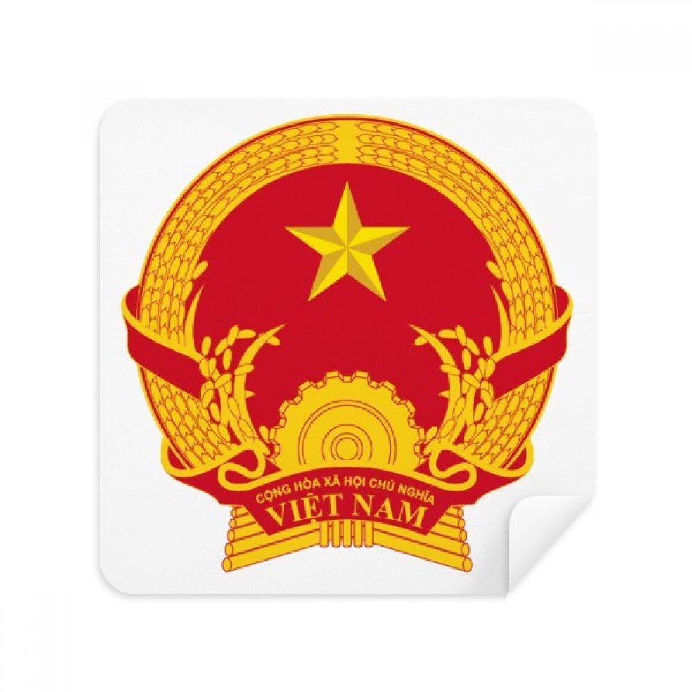 ベトナムアジアNational Emblemメガネクリーニングクロス電話画面クリーナースエードファブリック2pcs   B07CCM58FN