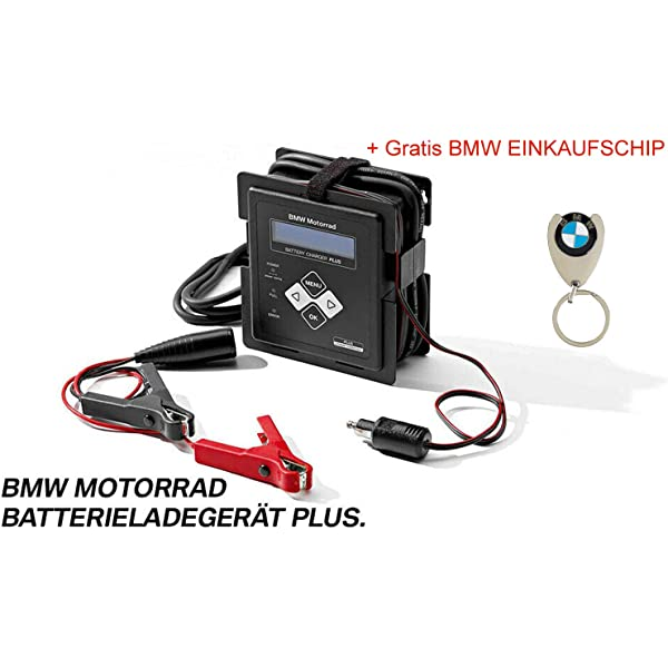 BMW - Cargador de batería para moto: Amazon.es: Coche y moto