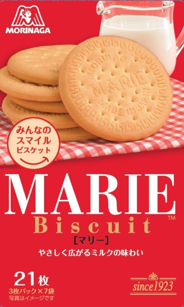 Morinaga Marie 21 Blatt X5 Box