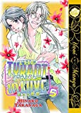 The Tyrant Falls In Love Volume 5 (Yaoi)