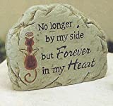 """5"""" Pet Sympathy Memorial Stone or Headstone No Longer by My Side But Forever in My Heart (Cat ~ Beige)"""
