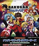 Bakugan-Battle Browlars by Psychic Lover Profile (2007-05-23)