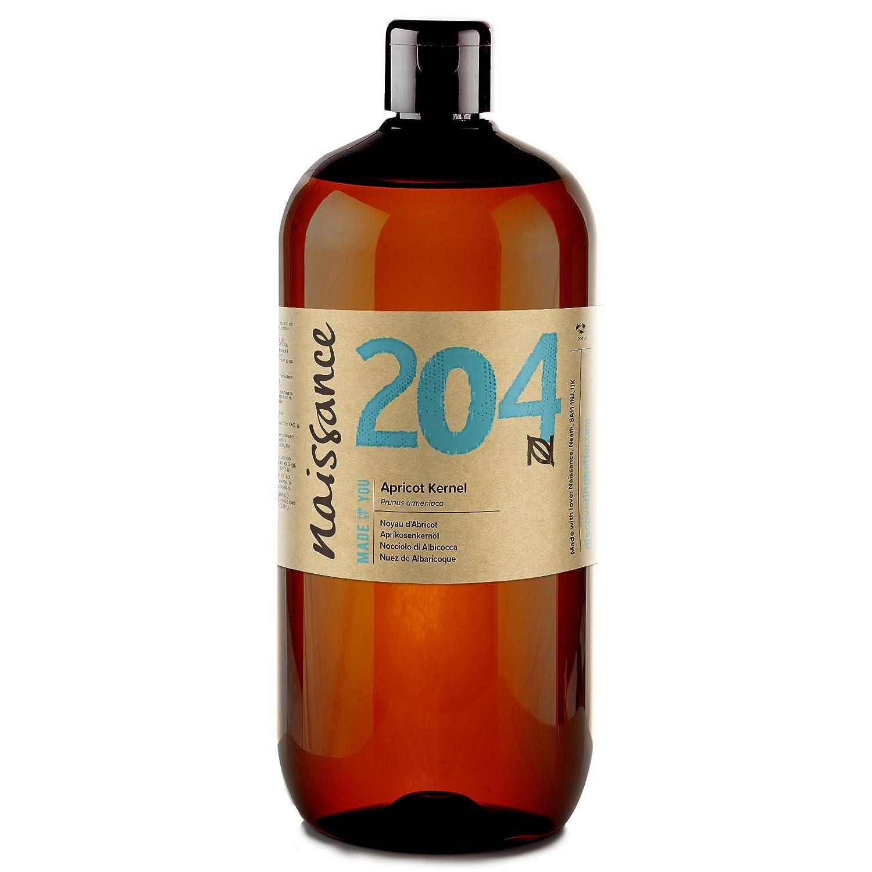 Naissance Olio di Nocciolo di Albicocca - Olio Vegetale Puro al 100%, Vegano, senza OGM - 1L