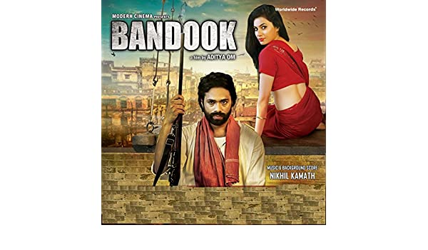 tu jaldi bata de bandook mp3 song