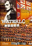 Buy Waterloo