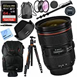 Canon EF 24-70mm f/2.8L II USM Lens with Vanguard Tripod Plus 64GB Accessories Bundle