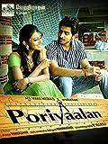 Poriyaalan - Comedy DVD, Funny Videos