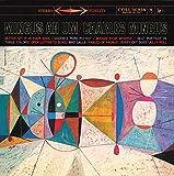 MINGUS AH UM (REMASTERED) (Vinyl)