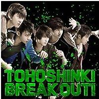 Break Out! (CD)