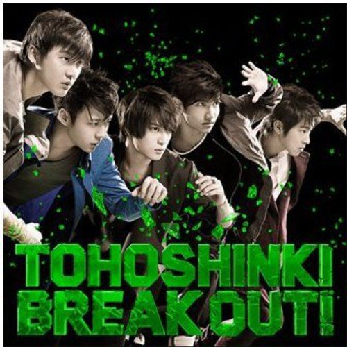 CD : TVXQ - Break Out (Asia - Import)