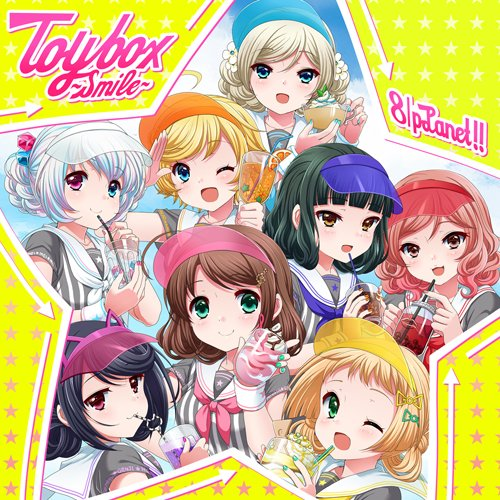 8/pLanet!!「Toybox~Smile~ (Album)」