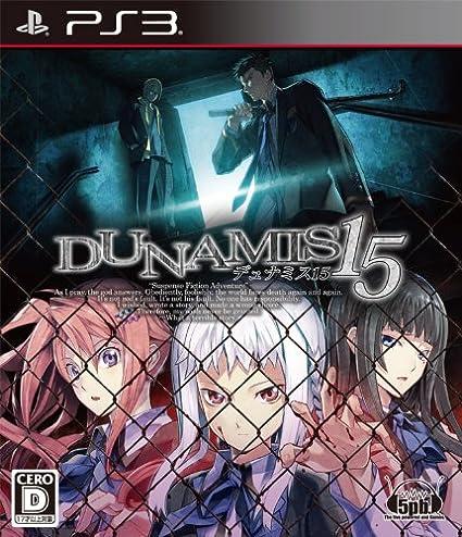 Amazon | DUNAMIS15 (通常版) - ...