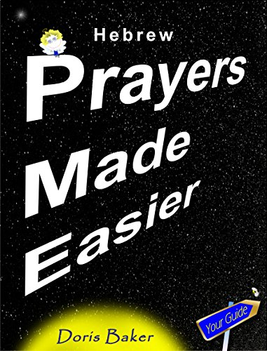 Hebrew Prayers Made Easier