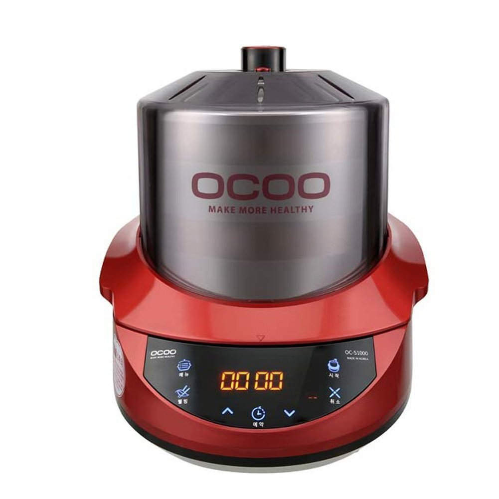Ocoo Smart OC-S1000 Cooker Herb Extractor All-in-one Cardron Double Boiler Ginseng Cooking Machine Quick English Guide & Free gife(Key Ring)