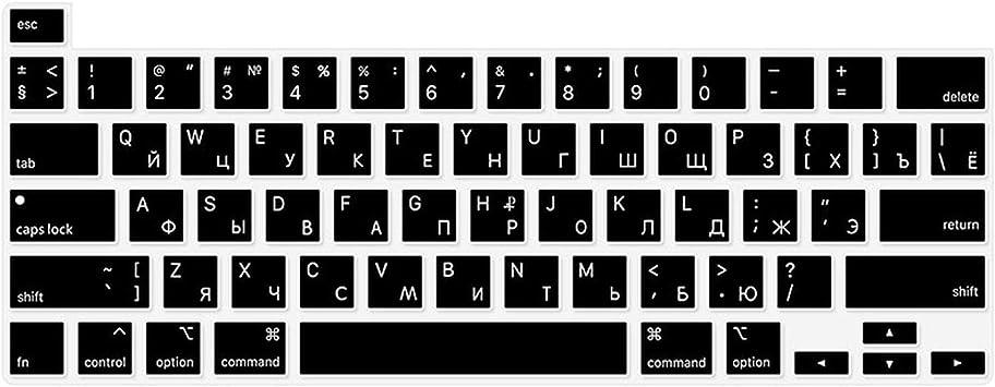 Funda de silicona para teclado ruso versión estadounidense ...