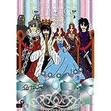Lágrima de Princesa : O feitiço (Versão ilustrada)