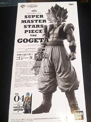 Banpresto Dragon Ball Super Master Stars Piece SS GOGETA THE BRUSH 02 II Ichiban