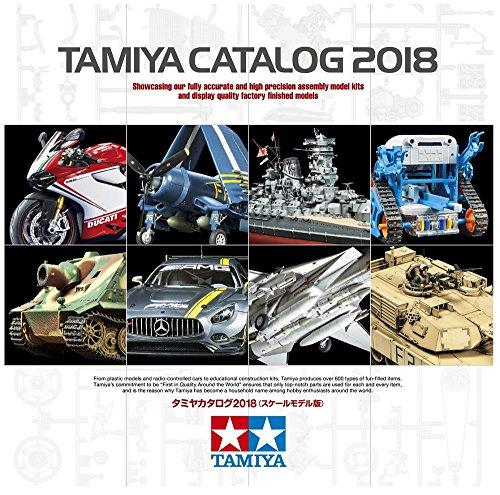 Tamiya Catalogue 2018Scale Model Version - Tamiya Catalog