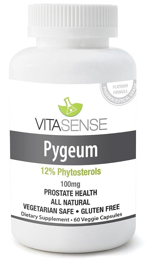 VitaSense - Pygeum 100 mg (12% Fitosteroles) - Salud de la Próstata - 60 cápsulas vegetarianas by RIVENBERT
