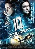 Movie - Iq Supremacy [Japan DVD] BLSM-64