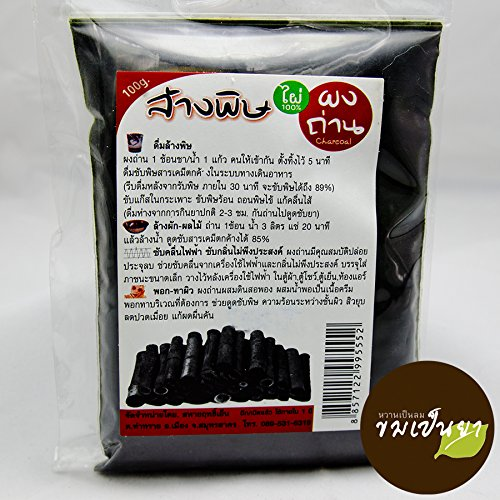 Bamboo charcoal is made from 100% bamboo detoxification.