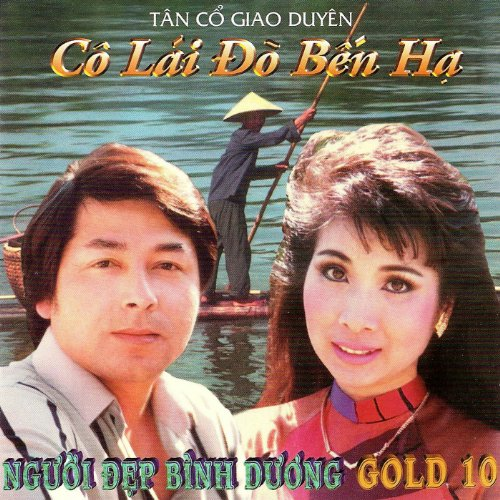 Đường Trường Sơn – Wikipedia tiếng Việt
