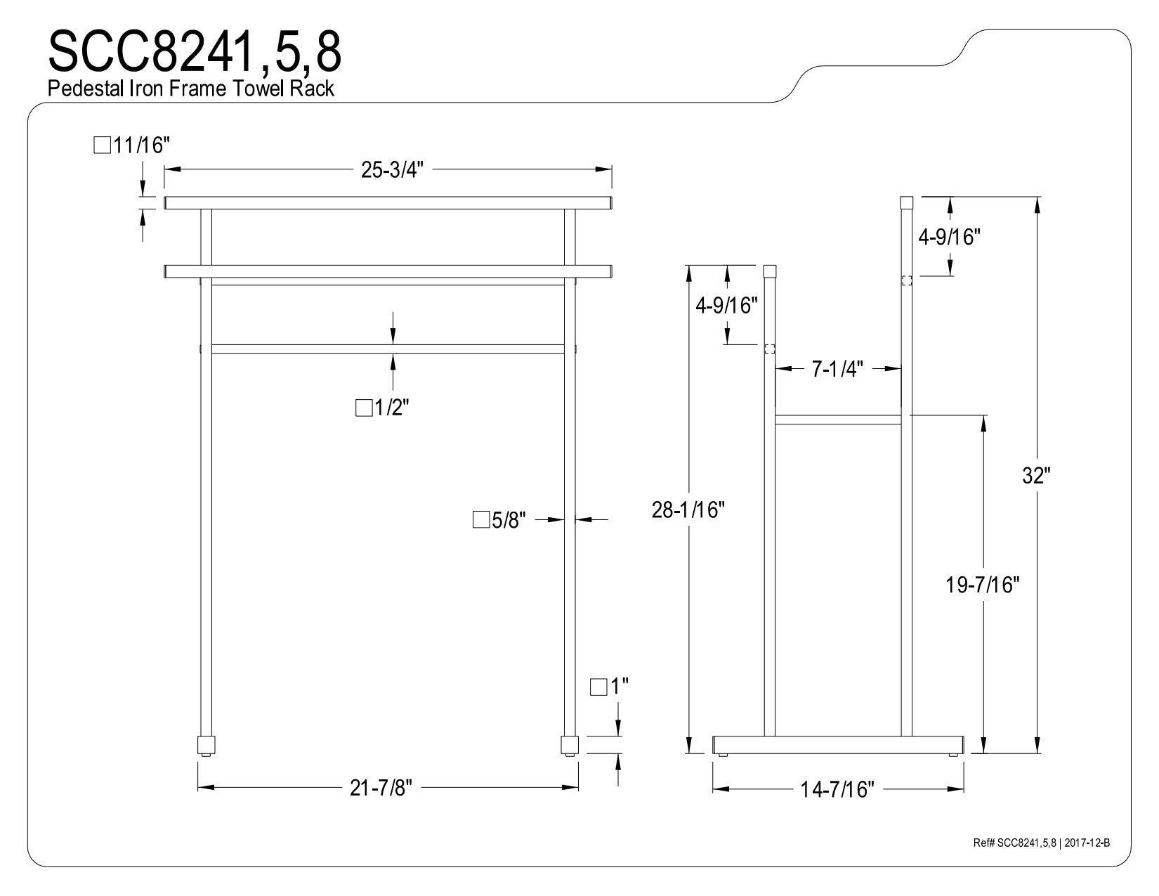 Kingston Brass SCC8248 Pedestal Steel Construction Towel Rack, Brushed Nickel