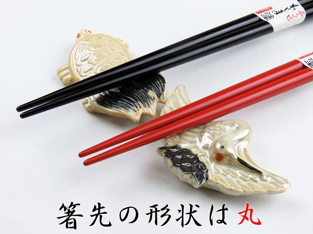 鶴亀の箸置き&夫婦箸