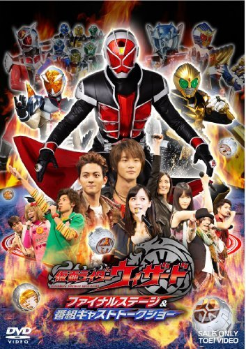 Sci-Fi Live Action - Kamen Rider Wizard Final Stage & Bangumi Cast Talk Show [Japan DVD] DSTD-3712