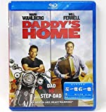 DVD : Daddy's Home (Region A Blu-Ray) (Hong Kong Version) Chinese subtitled
