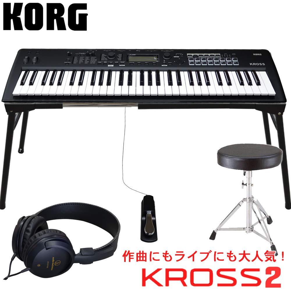 KORG コルグ シンセサイザー KROSS2 61MB(椅子テーブル型キーボードスタンド付き)   B07GWRGSN4