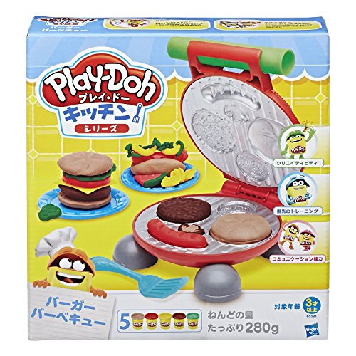 Review Play-Doh Burger Barbecue Toy