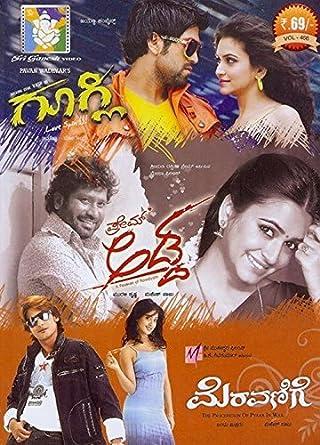 Kannada movie meravanige please