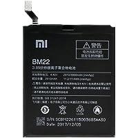 Batería Original Xiaomi BM22 para Xiaomi Mi5 - 2910 mAh - Bulk