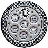 Shulsinger Plate 12melm Seder Trdtns