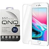 iPhone 8 ガラスフィルム 液晶保護フィルム 4.7インチ フィルム 強化ガラス 日本製素材 旭硝子使用 3D Touch対応 硬度9H QNQ