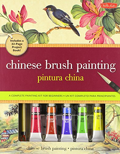Chinese Brush Painting Kit: A complete painting kit for - Chinese Brush Painting Kit