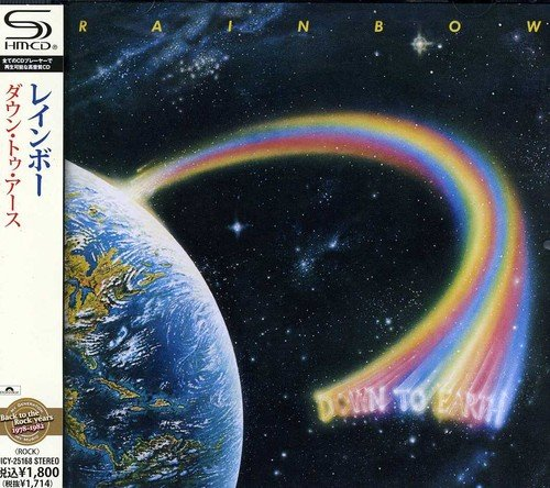 Down to Earth - Earth Rainbow