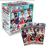 2018 Bowman MLB Baseball Mega box (7 pk, prepriced $14.99)
