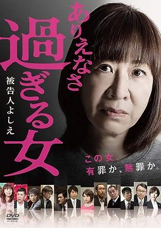 あき恵 浅香 Akie Asaka