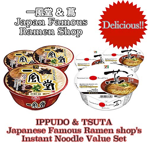 [Value Pack] IPPUDO & TSUTA Japan Famous Ramen Shop's Instant Noodle 3by3 Set 蔦 & 一風堂 by TSUTA&IPPUDO